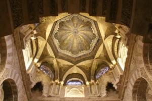 Cordial Córdoba
